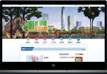 广西柳州北部生态新区管理委员会《372x257》
